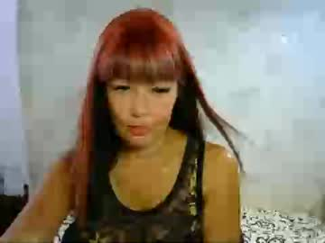 Chaturbate amypinksky chaturbate xxx record