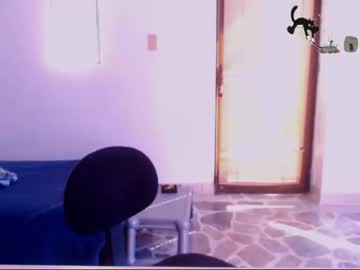 Chaturbate amelieepetit record private webcam from Chaturbate