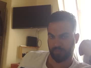Chaturbate ioan1 record public webcam video