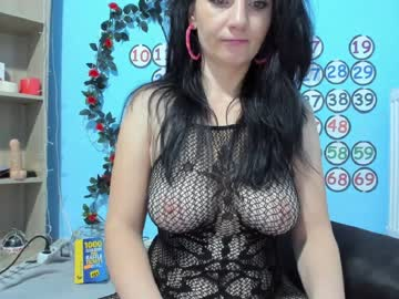 Chaturbate elisha4ubbb record video with toys
