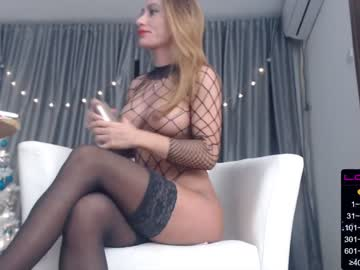 Chaturbate newamore cam show from Chaturbate