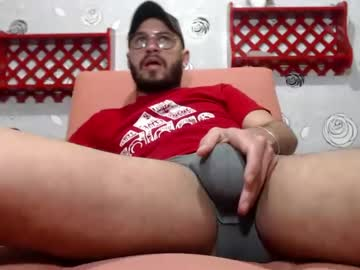 Chaturbate edwarbigcock toying record