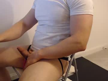 Chaturbate hardgym record show with toys from Chaturbate.com
