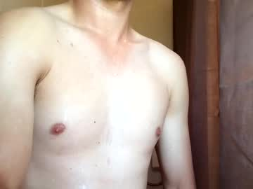 Chaturbate naughtyliam14 record private show video from Chaturbate.com