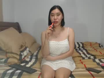 Chaturbate 1perfectmodel4u private