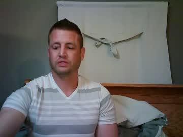 Chaturbate holymassivecockbatman chaturbate dildo record