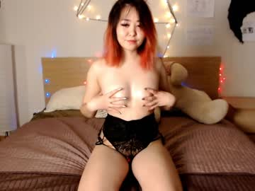 Chaturbate mayamoons private show video