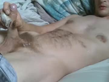 Chaturbate wantingsumslut record private sex video from Chaturbate.com