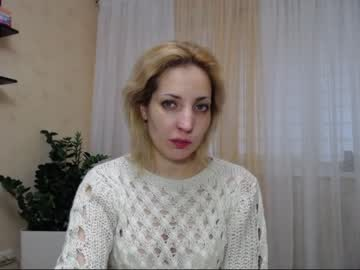 Chaturbate ohsweetmari private XXX show from Chaturbate.com