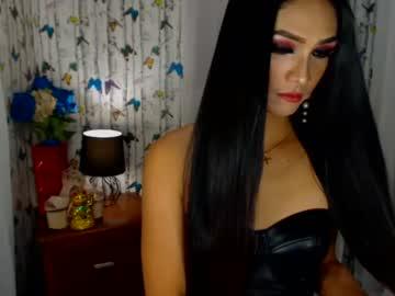 Chaturbate mistressseductionleah record blowjob show
