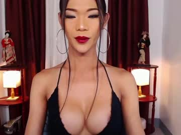 Chaturbate juicy_cumellah private