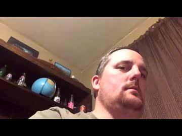 Chaturbate kevin370 private record