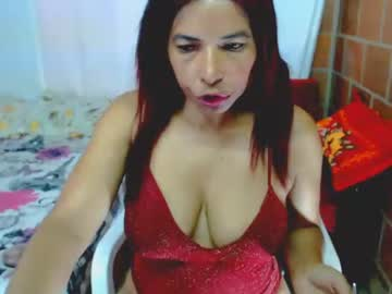 Chaturbate cataleya120 record private webcam