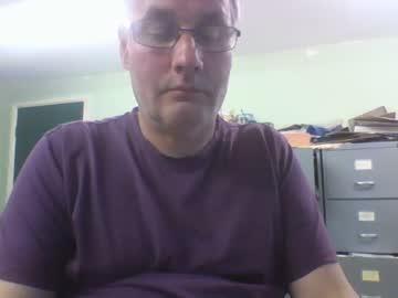 Chaturbate uorman record private webcam from Chaturbate
