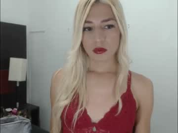 Chaturbate 10inchesmary private show