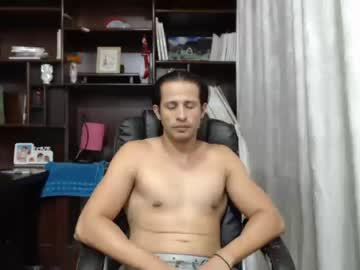 Chaturbate fiery_latinx record private XXX show from Chaturbate