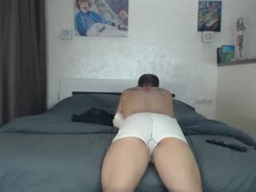 Chaturbate onebestlover record video with toys from Chaturbate