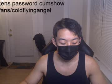 Chaturbate coldflyingangel record webcam show from Chaturbate