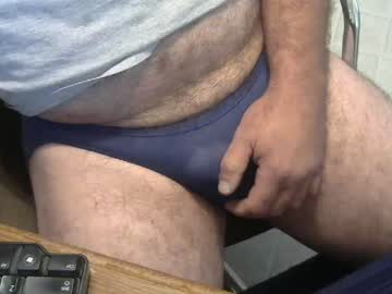 Chaturbate lookin4fun4 public show