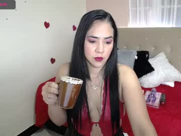 Chaturbate giselle_lips1 chaturbate private