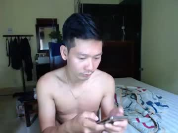 Chaturbate vietnamese23 chaturbate premium show video