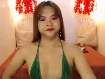 Chaturbate ladysavourycock private from Chaturbate