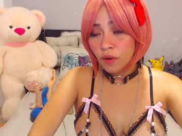 Chaturbate saraowens private webcam from Chaturbate.com