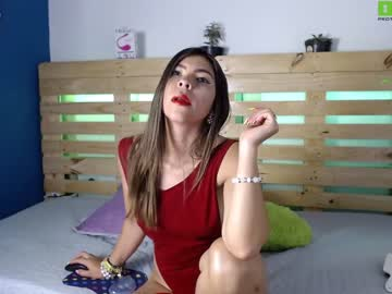Chaturbate thaliana_cloe private show