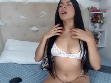 Chaturbate liawatson record show with cum