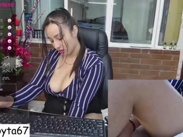 Chaturbate abby_taylorr_ cam video