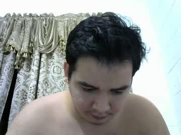 Chaturbate pjrgg77 nude record