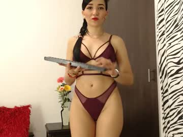 Chaturbate nereaa private XXX video from Chaturbate