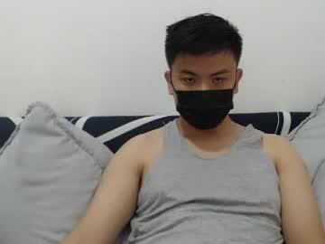 Chaturbate tom030303 chaturbate private sex video