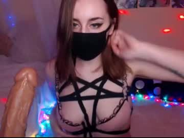 Chaturbate princess_tyan record show with toys from Chaturbate.com