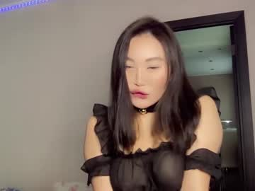 Chaturbate hottest_asian premium show from Chaturbate