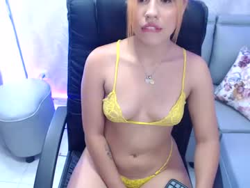 Chaturbate lucy_lee07 private XXX video from Chaturbate