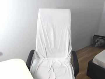 Chaturbate ultimatium private webcam