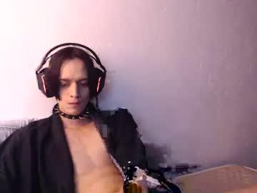 Chaturbate sdark_d webcam record