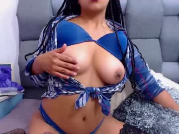 Chaturbate emiilly video with dildo