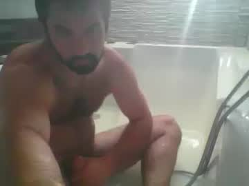 Chaturbate antho63730 record public webcam video from Chaturbate.com