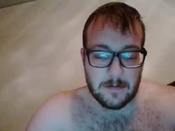 Chaturbate midwest9inchcock