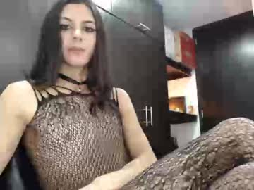 Chaturbate camilitasexylatin video with dildo from Chaturbate.com