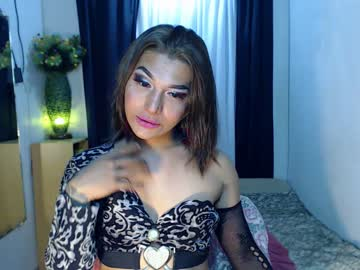Chaturbate sweet_ivy69 record private webcam