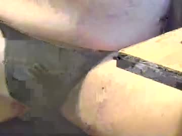 Chaturbate dirtydave52 private show