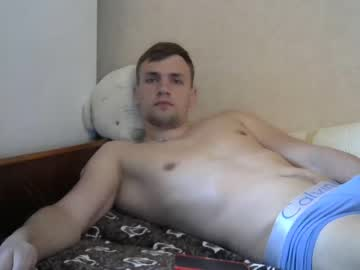 Chaturbate matthewsins chaturbate private sex video