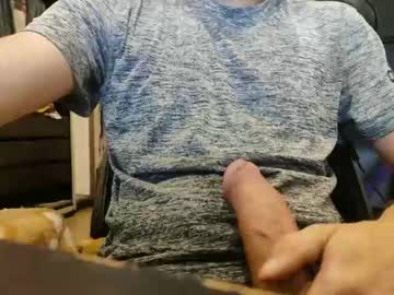 Chaturbate ihaveonly4inch