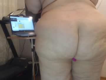 Chaturbate gitnorili record private webcam