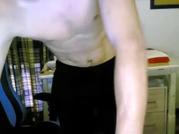 Chaturbate fitnessguy07