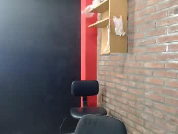 Chaturbate arield85 private webcam