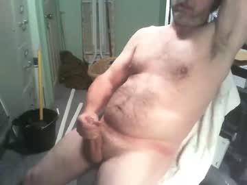 Chaturbate jeff2288 chaturbate dildo